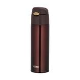 サーモス(THERMOS) ストローボトル 550ml FHL-550BW ブラウン