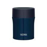 サーモス(THERMOS) 真空断熱スープジャー0.5L JBM‐501 コン