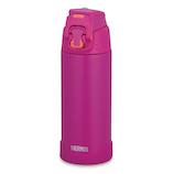 サーモス(THERMOS) 真空断熱スポーツボトル FJH-500 マットパープル│水筒・魔法瓶 水筒