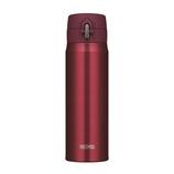 サーモス(THERMOS) 真空断熱ケータイマグ 500mL JOH-500 ワインレッド│水筒・ポット 水筒