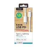 PGA USB Type-C&ライトニング USBケーブル 1.5m ストレート PG-LCC15M02WH ホワイト