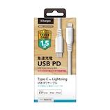 PGA USB Type-C&ライトニング USBケーブル 1.5m タフ PG-LCC15M06WH ホワイト│携帯・スマホアクセサリー モバイルバッテリー・携帯充電器