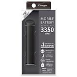 PGA スティック型モバイルバッテリー 3350mAh PG-LBJ34A21 ブラック│携帯・スマホアクセサリー