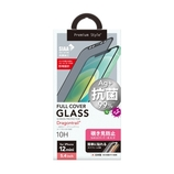 【iPhone12mini】 Premium Style ガイドフレーム付き 抗菌液晶全面保護ガラス 覗き見防止│携帯・スマホアクセサリー 液晶保護フィルム