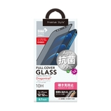 【iPhone12/12Pro】 Premium Style ガイドフレーム付き 抗菌液晶全面保護ガラス 覗き見防止│携帯・スマホアクセサリー 液晶保護フィルム