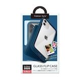 【iPhone12mini】 PGA ガラスフリップケース ネイビー