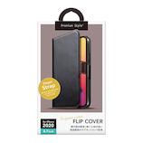 【iPhone12/12Pro】 PGA フリップカバー PUレザーダメージ加工 ブラック│携帯・スマホケース iPhoneケース