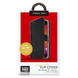 【iPhoneSE(第2世代)】 PGA フリップカバー PG-20MFP06BK カーボンブラック│携帯・スマホケース iPhoneケース