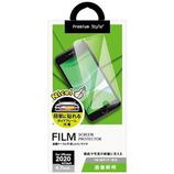 【iPhoneSE(第2世代)/8/7/6s/6】 PGA ガイドフレーム付き 液晶保護フィルム 画像鮮明 PG-20MHD01│携帯・スマホアクセサリー 液晶保護フィルム