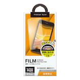 【iPhoneSE(第2世代)】 PGA 液晶フィルム PG-20MAG01 指紋・反射防止