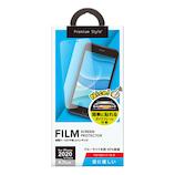 【iPhoneSE(第2世代)】 PGA 液晶フィルム PG-20MBL01 ブルーライトカット 光沢│携帯・スマホアクセサリー 液晶保護フィルム