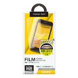 【iPhoneSE(第2世代)】 PGA 液晶フィルム PG-20MSF01 衝撃 光沢│携帯・スマホアクセサリー 液晶保護フィルム