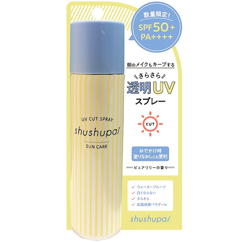 shushupa! UVカット&メイクキープスプレー <日焼け止め> SPF50+ PA++++ 60g