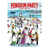 ニューゲームズオーダー カードゲーム ペンギンパーティー