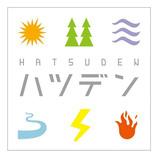 ニューゲームズオーダー カードゲーム  ハツデン