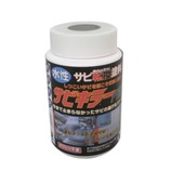 BAN-ZI サビキラーPRO シルバー│水性塗料 特殊水性塗料