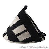 &NE 三角鍋つかみ NHK−048 KSBK/コウシブラック
