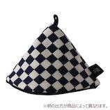 &NE 三角鍋つかみ NHK−048 IMNV/市松ネイビー
