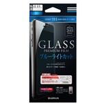 【iPhone6s】4.7インチ LEPLUS ガラス ブルーライトカット
