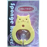 ママのアイディア工房 スポンジホルダー お手伝い猫ちゃん 黄│水周り用品 スポンジラック