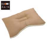 エムール エムピロ 低反発チップ枕 高さ:ひくい
