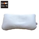エムール 枕職人がつくった日本製究極のパイプ枕 横向き高め