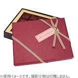 【バレンタイン】 インディゴ VB068 チョコレートボックス ディープレッド  バレンタイン プレゼント ギフト チョコ 手作り お菓子