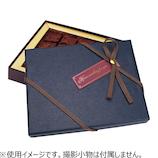 【バレンタイン】 インディゴ VB627 チョコレートボックス ネイビー