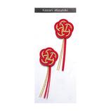 インディゴ 飾り水引き 梅かざり PS751 赤金│ラッピング用品