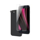 【iPhoneSE(第2世代)/8/7】 ルプラス×東急ハンズ ガラス+カメラ保護 超透明 SE2nd│携帯・スマホアクセサリー 液晶保護フィルム