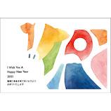【東急ハンズオリジナル デザインコンペ年賀状】 丑年デザインコンペ年賀状 PBH-028 3枚入