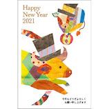 【東急ハンズオリジナル デザインコンペ年賀状】 2021年 丑年 年賀状 PBH-049 3枚入