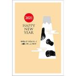 【東急ハンズオリジナル デザインコンペ年賀状】 2021年 丑年 年賀状 PBH-129 3枚入