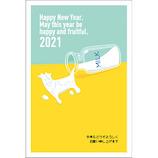 【東急ハンズオリジナル デザインコンペ年賀状】 2021年 丑年 年賀状 PBH-163 3枚入