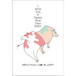 【東急ハンズオリジナル デザインコンペ年賀状】 2021年 丑年 年賀状 PBH-177 3枚入