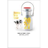 【東急ハンズオリジナル デザインコンペ年賀状】 2021年 丑年 年賀状 PBH-191 3枚入