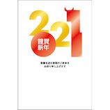 【東急ハンズオリジナル デザインコンペ年賀状】 2021年 丑年 年賀状 PBH-196 3枚入