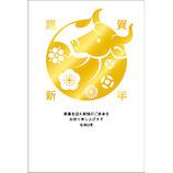 【東急ハンズオリジナル デザインコンペ年賀状】 2021年 丑年 年賀状 PBH-197 3枚入