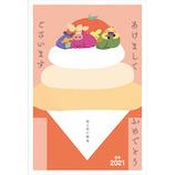【東急ハンズオリジナル デザインコンペ年賀状】 干支シリーズ 2021年 丑年 年賀状 ETO-003