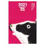 【東急ハンズオリジナル デザインコンペ年賀状】 干支シリーズ 2021年 丑年 年賀状 ETO-004