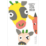【東急ハンズオリジナル デザインコンペ年賀状】 干支シリーズ 2021年 丑年 年賀状 ETO-010