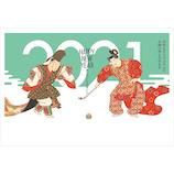 【東急ハンズオリジナル デザインコンペ年賀状】 干支シリーズ 2021年 丑年 年賀状 ETO-015