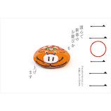 【東急ハンズオリジナル デザインコンペ年賀状】 干支シリーズ 2021年 丑年 年賀状 ETO-016