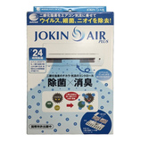 JOKIN AIR PLUS