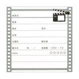 山櫻 プラスラボ memoroku(メモ録)カード 映画
