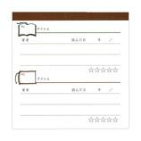 山櫻 プラスラボ memoroku(メモ録)カード 読書