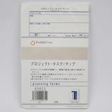 フランクリン コンパクトサイズ プロジェクト・タスクマップ 53071