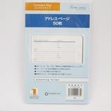 フランクリン コンパクトサイズ アドレスページ 52937 日本語版