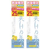 【お買い得】 美白乃美人 薬用ホワイトニング ピーリングジェル 2個セット