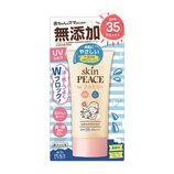 Skin Peace(スキンピース) ファミリー UVミルク SPF35 PA+++